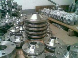批量生产30420#平焊法兰|鑫涌法兰盲板货源充足