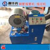 脚手架焊管机钢管缩管机模具北京顺义