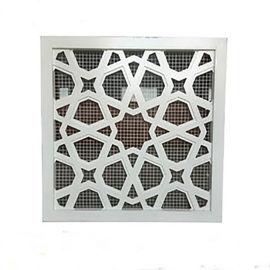 襄阳镂空铝单板供应商