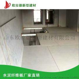 山东青岛水泥纤维板做Loft公寓楼层板