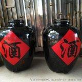 寧夏供應100斤裝瓷酒罈 150斤陶瓷罈子定做廠