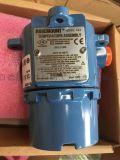 罗斯蒙特644HAK5M5J6温度变送器