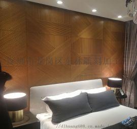 雕刻厂家定制新型墙面装饰板立体波浪板