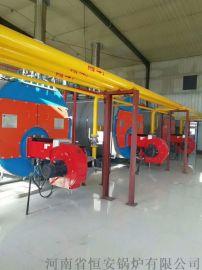 辽宁燃油气燃甲醇燃生物质颗粒热水锅炉专业生产厂家