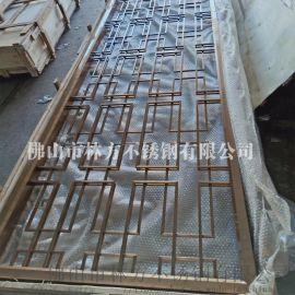 上海 酒店屏风加工定做 酒店装饰背景墙定制