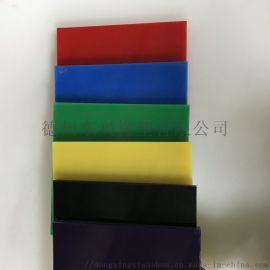 白色高密度聚乙烯板材 HDPE板 PE塑料板