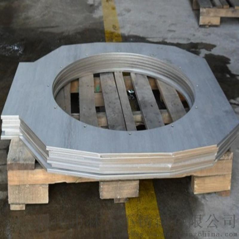 上海 不锈钢厂激光切割 铜板 铝板激光切割加工