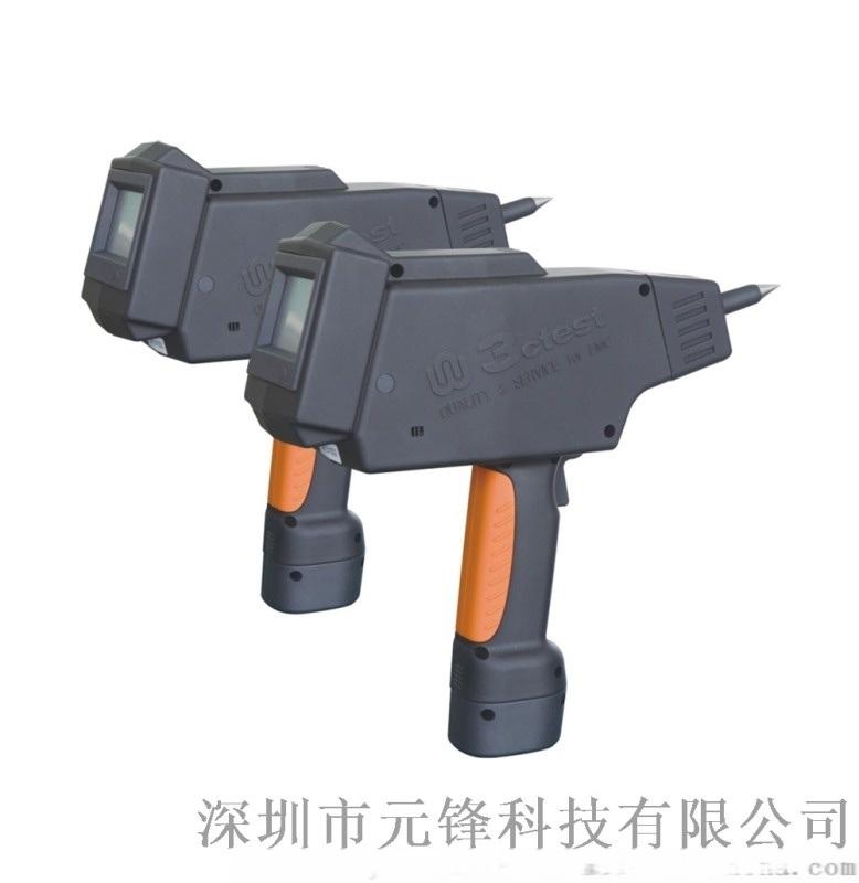 3Ctest/3C测试中国EDS16H放电发生器