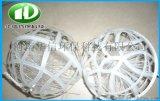 悬浮球填料100.150内附纤维球弹性填料西瓜瓢等