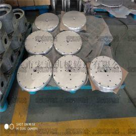 **铝合金铸件铸造件厂家销售