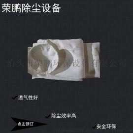 除尘布袋滤袋常温涤纶  毡材质 除尘效率高环保除尘
