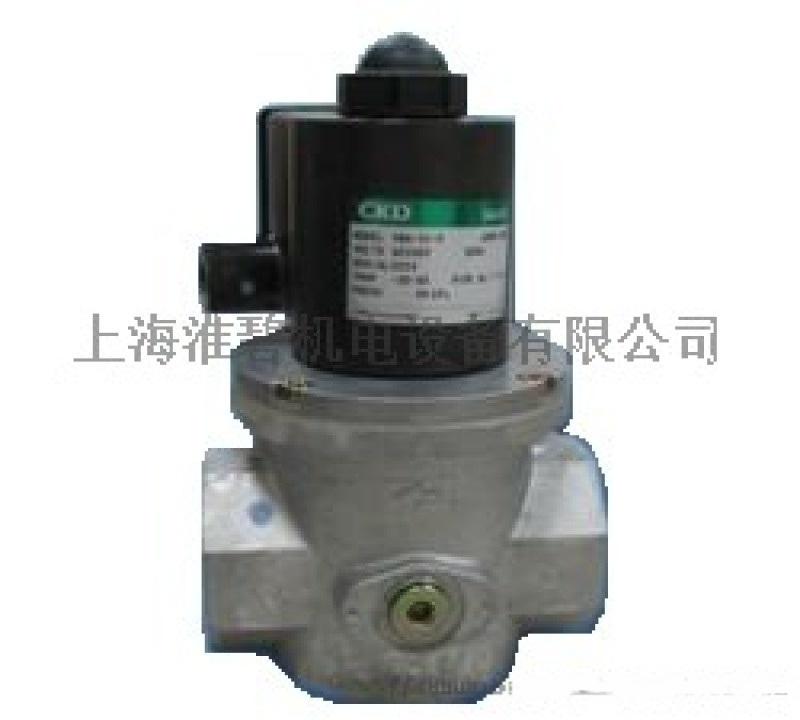 日本原裝CKD燃氣電磁閥VNA-40,VNA-50