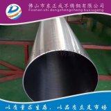 东莞大口径不锈钢焊管,不锈钢排风管