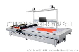 意达科技IC650DH数控振动刀皮革切割机