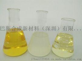 亚光型水性环氧固化剂