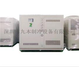 水冷式工业制冷机(循环水制冷系统)