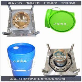 20升中国石化桶塑胶模具