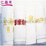 廠家直銷100克吸水純棉毛巾 輕柔吸水純棉毛巾定做