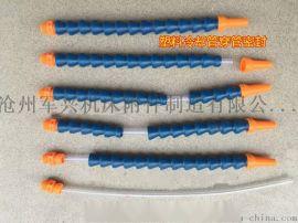 """国内规格型号大全 结构万向调节""""塑料冷却管""""可定制"""