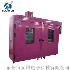 YPO热风烘箱 东莞热风烘箱 可编程热风循环烘箱