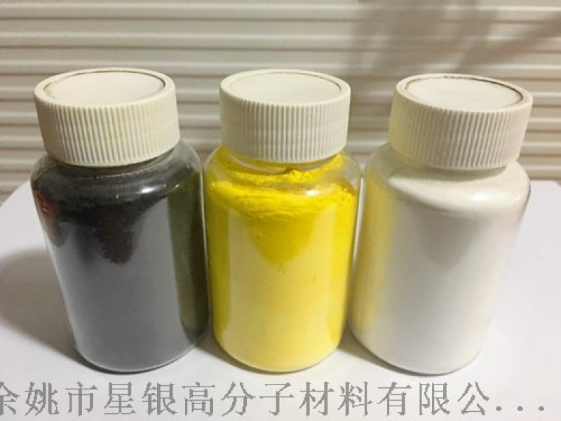 国内优质供应商 弹性粉 绒毛粉 透明粉
