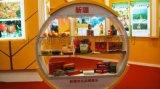2019春秋上海国际特产及中华老字号产品博览会