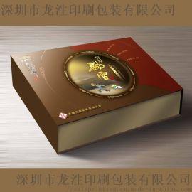 精品盒定制化妆品精品盒天地盖开天窗精美纸盒套装