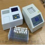 水质检测首选路博LB-1800型总氮测定仪