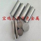 烧结钼棒 直径72 75 76 78 80 85 90mm 钼棒价格 钼棒生产厂家
