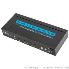 HDMI1.4版 HDMI2x2切换分配器