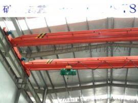 海南儋州低净空桥吊销售厂家桥式起重机