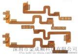 fpc双面柔性电路板