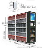共享图书柜智能图书柜定制开发解决方案