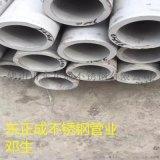 大口徑不鏽鋼流體管,304不鏽鋼無縫管