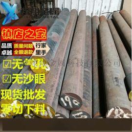 球墨铸铁棒生产厂家 球铁棒QT500-7铸铁棒