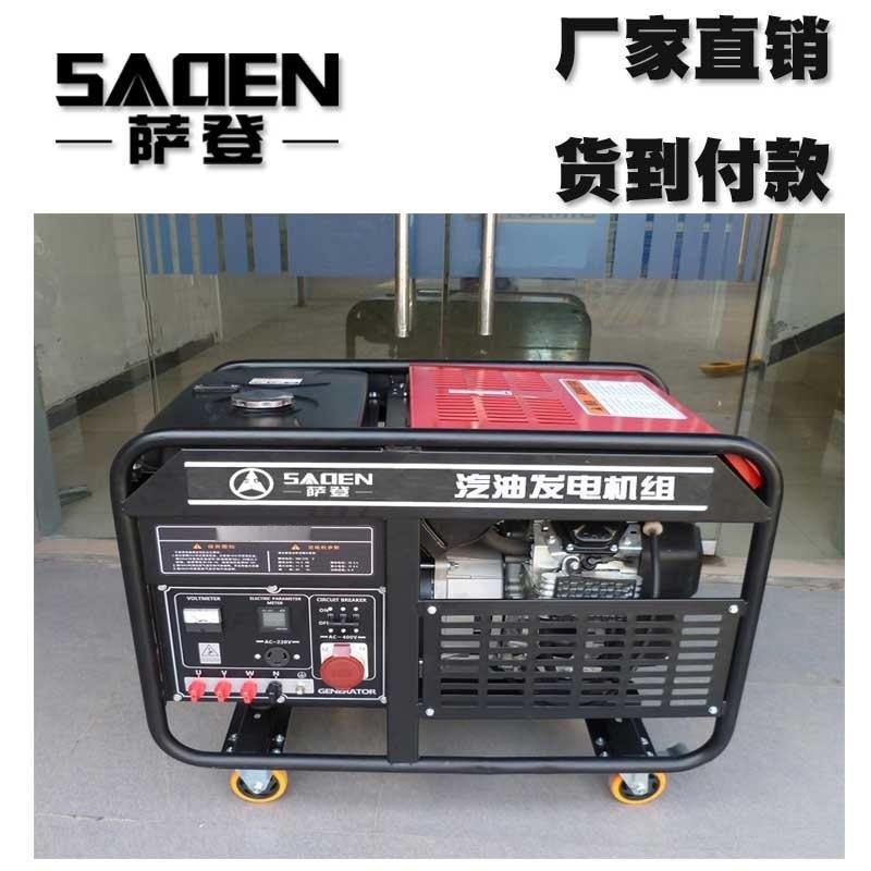 貴州15千瓦汽油發電機每週回顧