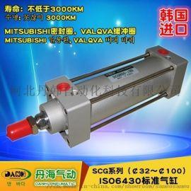 韩国DANHI丹海SCG气缸ISO6430标准来回往复直线气缸替换SANWO三和