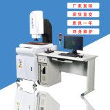 二次元影像仪 全自动影像测量仪 CNC-3020H