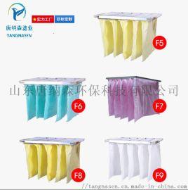 济南中效空气过滤器可重复清洁使用分袋式和非袋式
