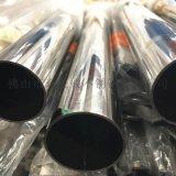 深圳304不鏽鋼圓管,不鏽鋼裝飾管現貨