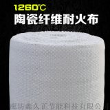 硅酸鋁纖維布廠家陶瓷纖維布規格阻燃防火布