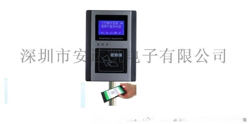 多功能扫码刷卡机 安达凯电子扫码刷卡机