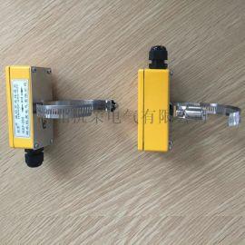FQS-10不锈钢液位浮球开关