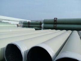 玻璃钢压力管 阻燃玻璃钢管道厂家
