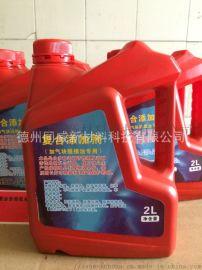 混凝土脱模剂配方 废机油乳化剂 加气砖脱模油配方