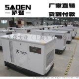 25KW天然氣發電機組 上海薩登天然氣發電機組