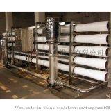 6T/H反渗透纯净水设备食品饮料行业
