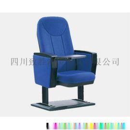 泸州大型大会堂礼堂椅-泸州礼堂椅报告厅座椅厂家