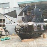 定做河南帆船仿古船 厂家便宜的海盗船景观船