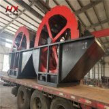 青州洗砂机械 流动洗沙机 轮斗式水洗砂设备厂家